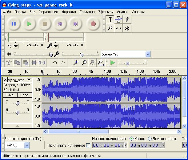 Скачать Программа Для Обработки Музыки - фото 6